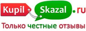 Kupilskazal.ru