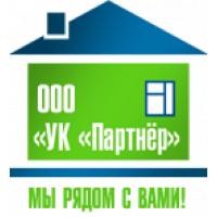 Ооо партнер официальный сайт управляющая компания fmf продвижение сайтов